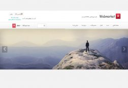 Eshop Web Application